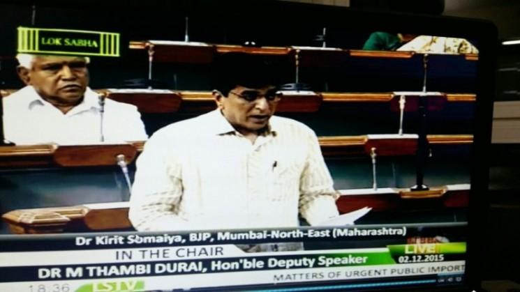 Mumbai's National Anthem insult issue in Loksabha