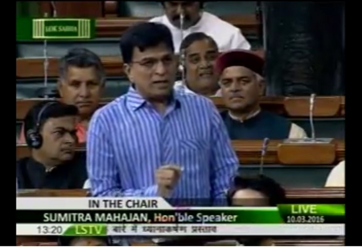 Dr. Kirit Somaiya participated in Ishrat Jahan Discussion in LokSabha – 10th March 2016