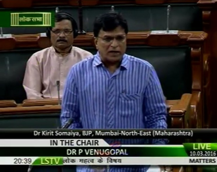Dr. Kirit Somaiya participated in Vijay Mallya Bankcrupt Discussion in LokSabha – 10th March 2016